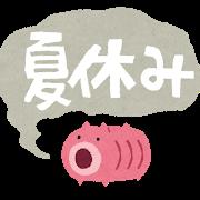 一富士二鷹三茄子のイラスト