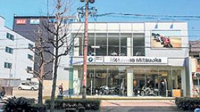名古屋店詳細へ
